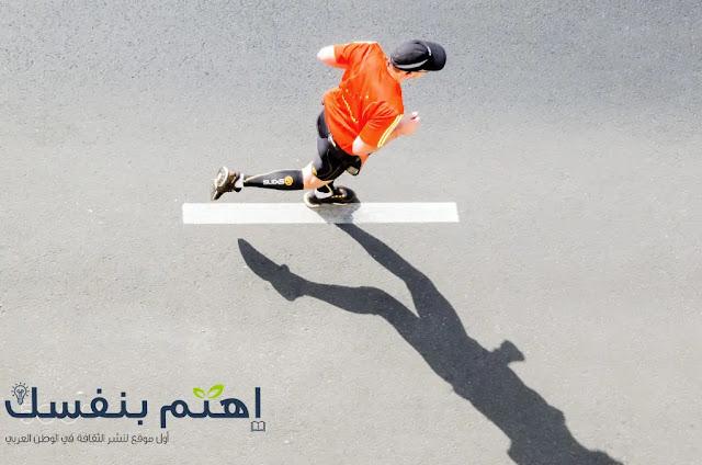 رياضة الجري لفقدان الوزن