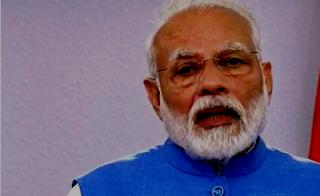 प्रधानमंत्री ने उन लोगों का आभार व्यक्त किया जिन्होंने जनता कर्फ्यू 'को प्रोत्साहित किया