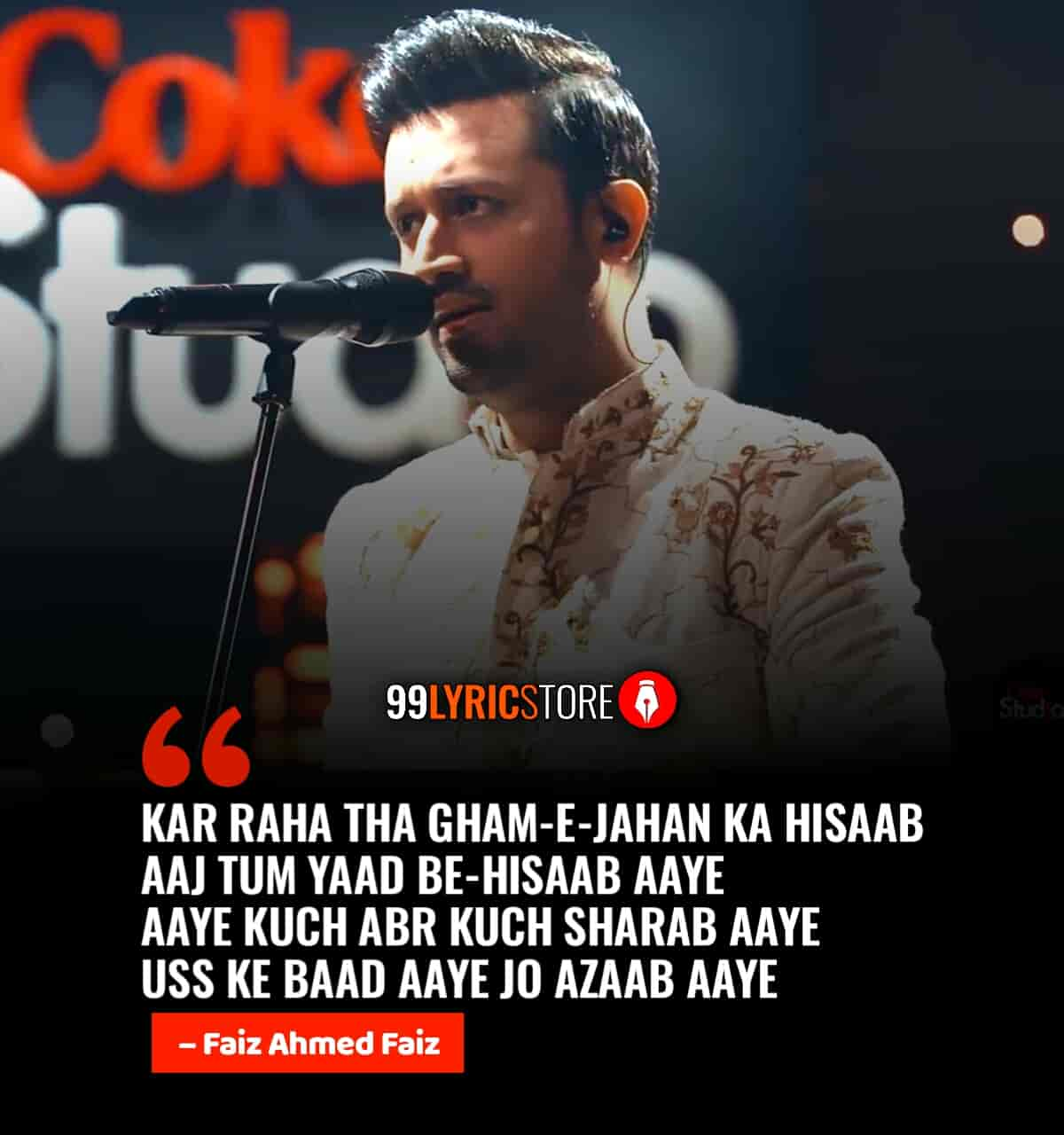 Aaye Kuch Abr Song Images of Atif Aslam
