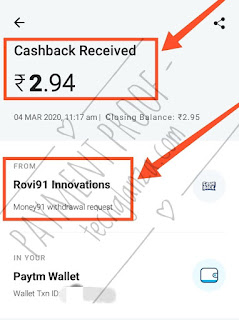 Mall91 Earnings PayTM Payment Proof