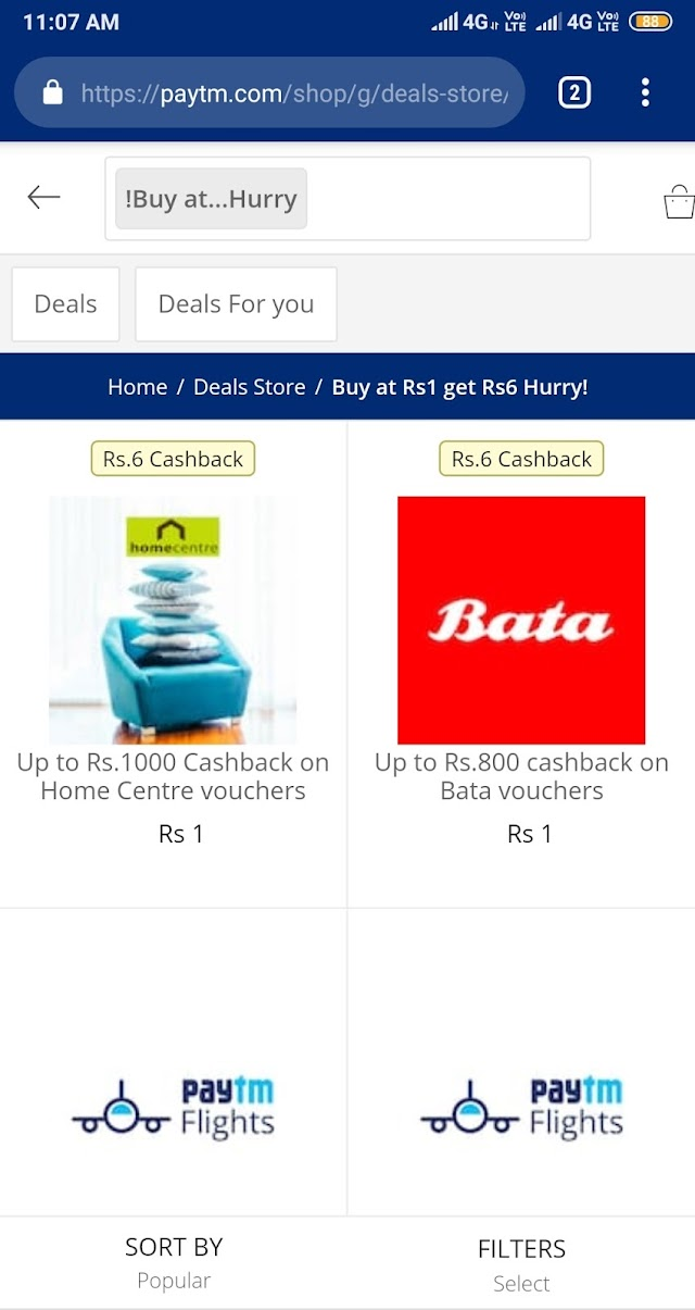 Paytm New Offer: Pay 1 Rupee And Earn 6 in Paytm Wallet