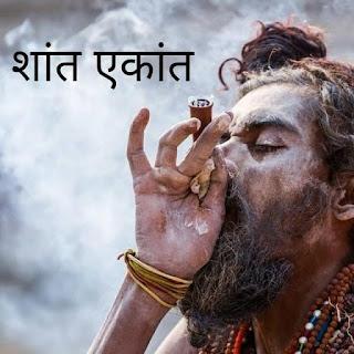 shiva-photo-download