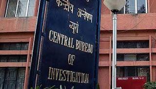 teacher-scam-cbi-investigation-jharkhand-bihar