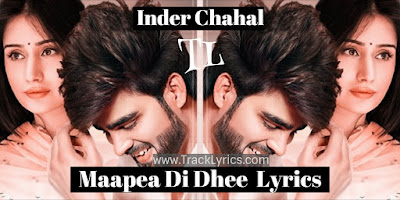 maapeya-di-dhee-lyrics