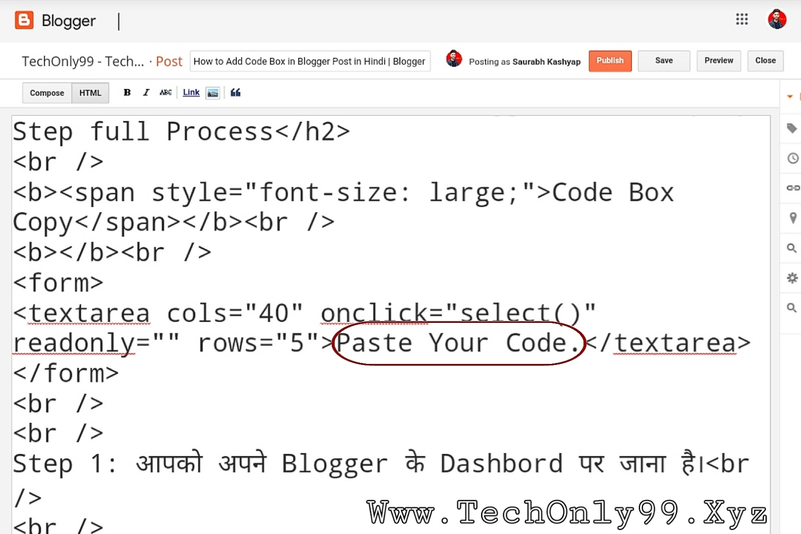 How to Add Code Box in Blogger Post in Hindi | Blogger Post Me HTML Code Box Kaise Lagaye