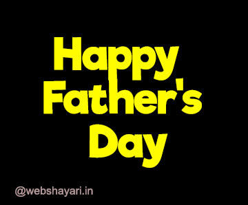 happy father's day animation gif download