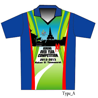 Nakhon Si Thammarat New Year's run t-shirt