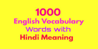 English Vocabulary Words with Meaning in Hindi PDF