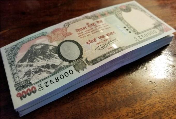 अब बालबालिकालाई मासिक ३ हजार रुपैयाँ शैक्षिक भत्ता