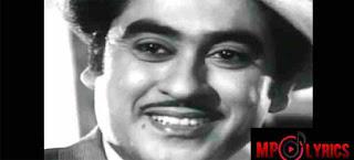 Jane Anjane Log Mile Lyrics – Jaane Anjaane (1971) – Kishore Kumar