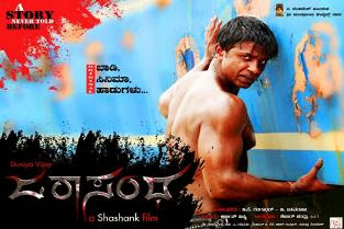 Jarasandha (2013) Hindi Dubbed DvdRip