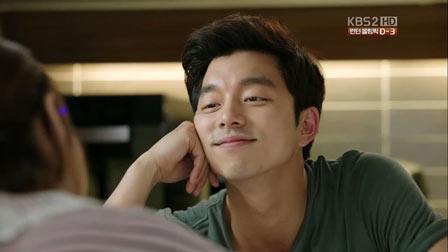 goong yoo dalam drama korea big