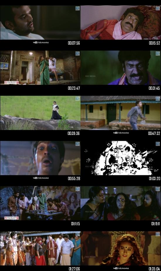 Aatma Ka Khel 2019 Hindi Dubbed 720p 480p Full Movie Download