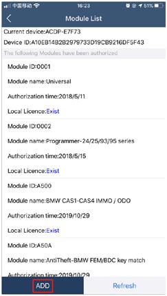 activate-yanhua-acdp-license-13