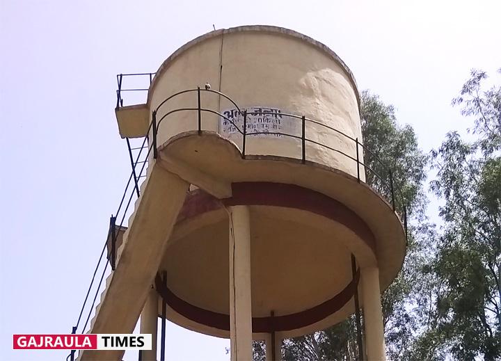 water-tank
