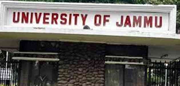 Jammu University Jobs Notification 2021