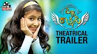 Watch Pilla Rakshasi 2016 Telugu Movie Trailer Youtube HD Watch Online Free Download