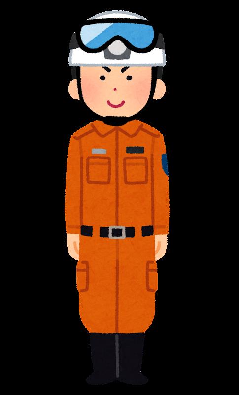 救助服を着た消防士のイラスト | かわいいフリー素材集 いらすとや