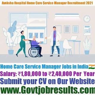 Aveksha Hospital Home Care Service Manager Recruitment 2021-22