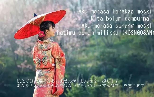 caption bahasa jepang