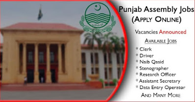 Punjab Assembly Jobs Advertisement 2021