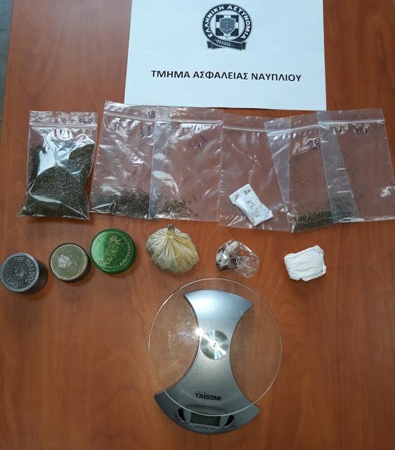 Ζευγάρι συνελήφθη στην Ερμιόνη με ναρκωτικά