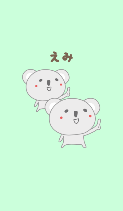 Cute koala theme for Emi / Emiko
