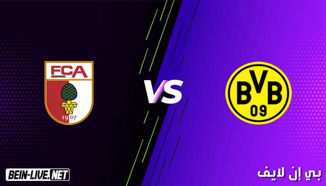 مشاهدة مباراة بروسيا دورتموند و اوجسبورج بث مباشر اليوم بتاريخ 30-01-2021 في الدوري الالماني