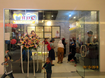 pintu masuk MHDC Clinic Kalibata City Square