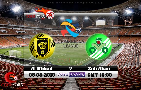 مشاهدة مباراة الاتحاد وذوب آهن أصفهان اليوم 5-8-2019 في دوري أبطال آسيا