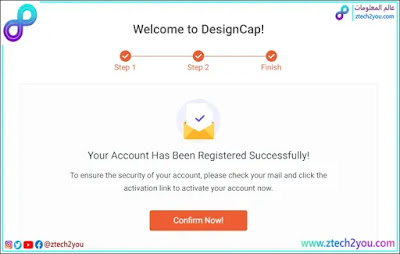 DesignCap-online-graphic-design-software-logo-cover