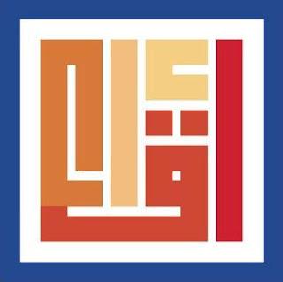PROJEK IQRA' | KEMPEN TAJA KELAS RAKYAT BULAN SEPTEMBER 2018