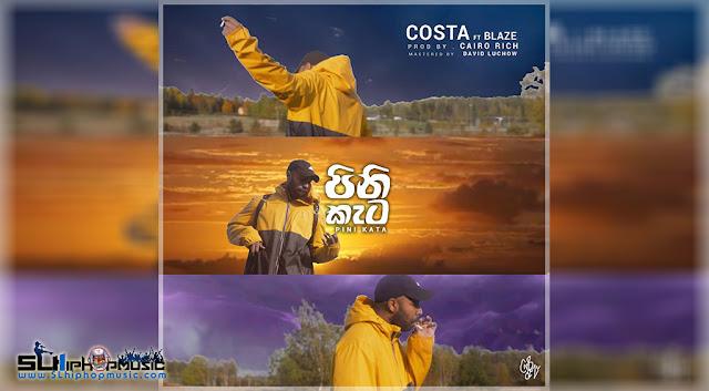 Costa, album,sinhala rap, sl hiphop, paavi paavi,paata