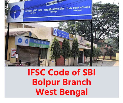 ifsc code of sbi bolpur branch west bengal- STATE BANK OF INDIA