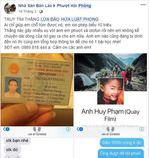 Phạm Anh Huy lừa đảo