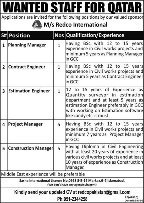 job in  Redco International Qatar June 2017