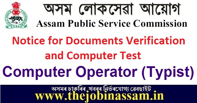 APSC Recruitment of Computer Operator (Typist): Notice for Documents Verification and Computer Test