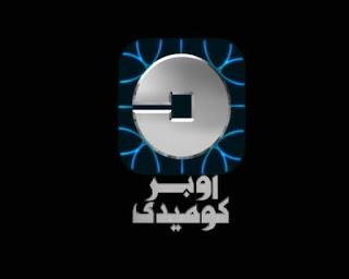 تردد قناة اوبر كوميدي