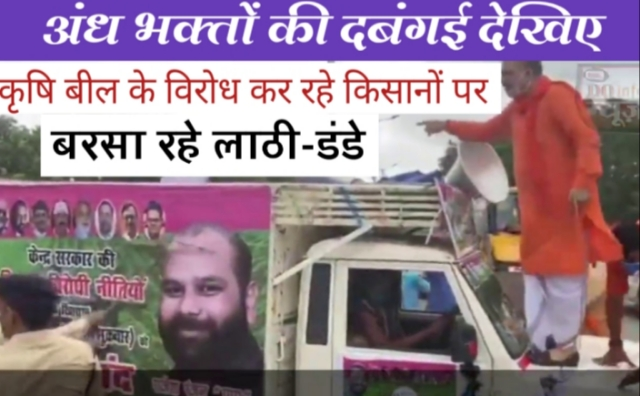 krishi bill 2020,live chhattisgarh news,krishi bill 2020 news,kisan rally today