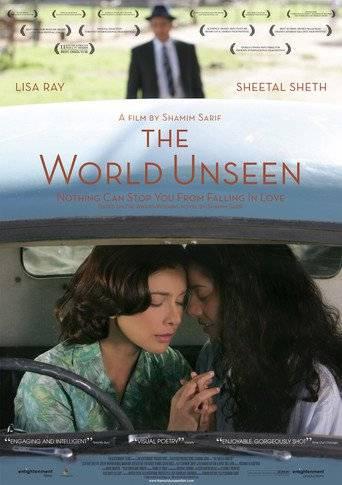 The World Unseen (2007) ταινιες online seires oipeirates greek subs