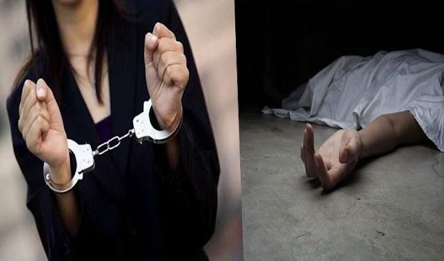 चंबा: पति की हत्या के आरोप में पत्नी अरेस्ट; कांगड़ा में मिली थी लाश