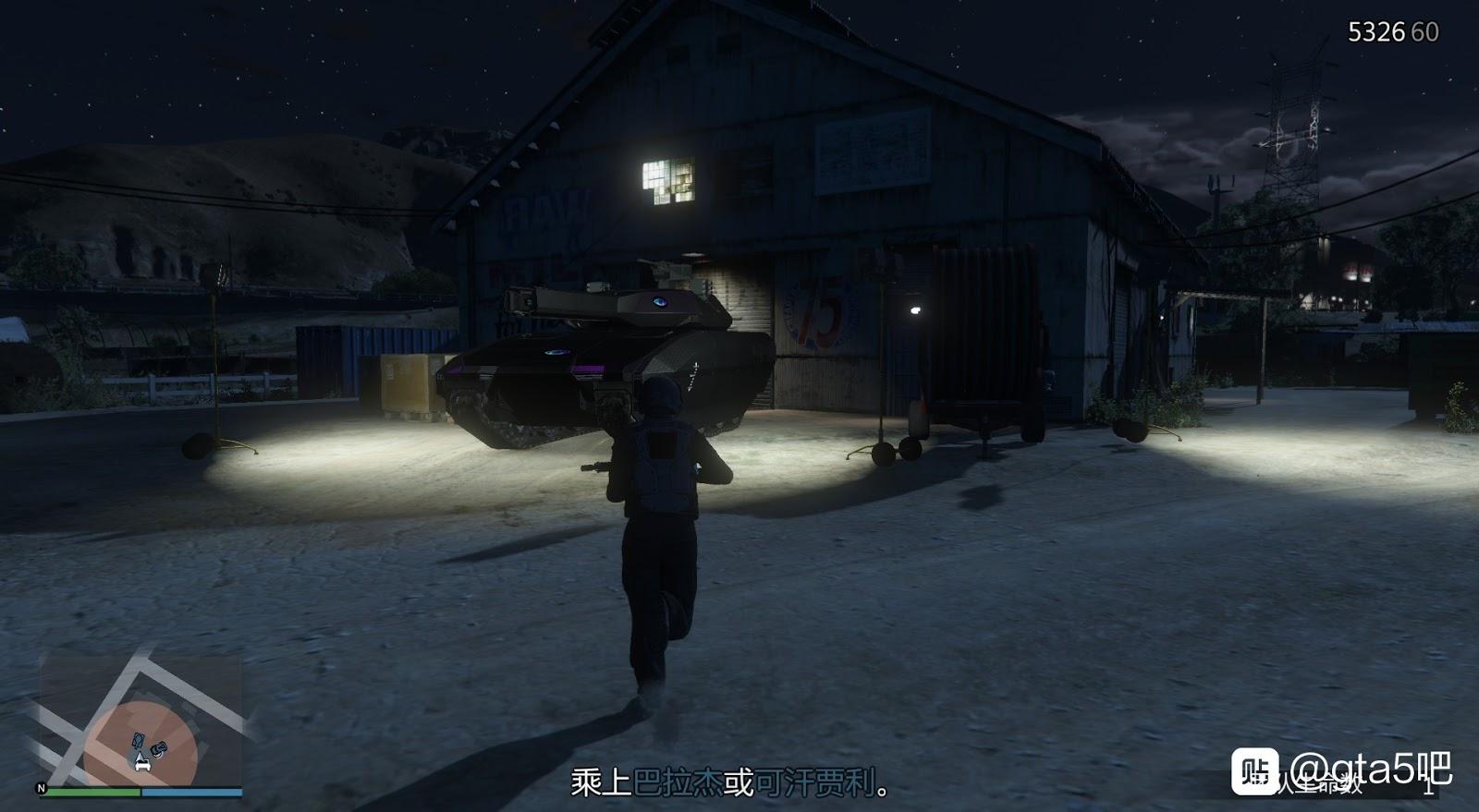 俠盜獵車手 5 (GTA 5) online版末日搶劫3單刷方法 | 娛樂計程車