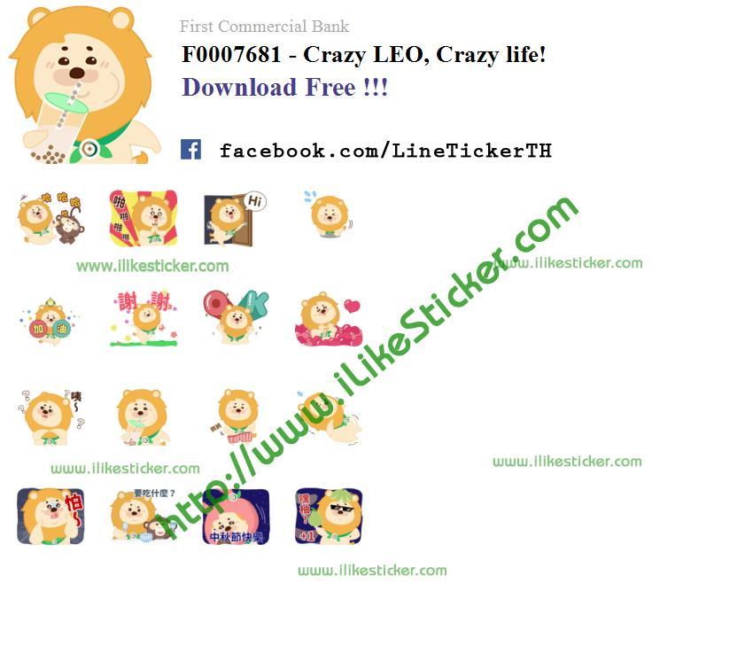 Crazy LEO, Crazy life!