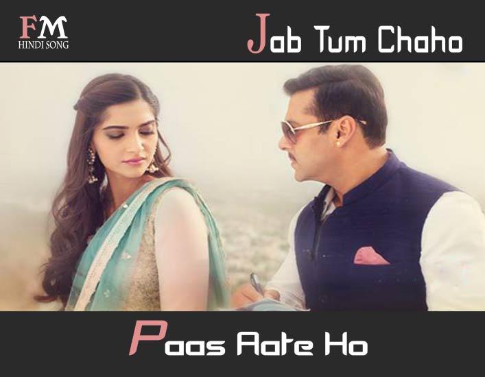Jab-Tum-Chaho-Paas-Aate-Prem-Ratan-Dhan-Payo-(2015)