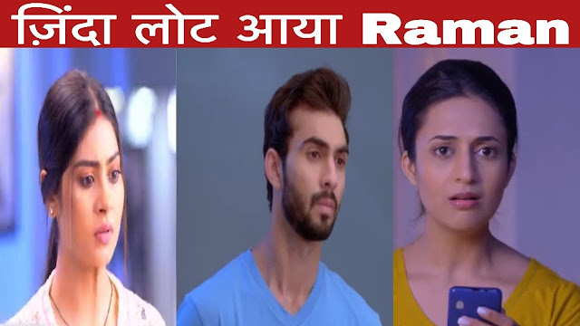 Upcoming Story : Arijit in Raman's disguise sends message to Ishita in Yeh Hai Mohabbatein