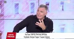 Την απομάκρυνσή του από τον τηλεοπτικό σταθμό Action 24 ανακοίνωσε ο δημοσιογράφος Γιώργος Τράγκας σε συνέντευξη Τύπου που παραχώρησε σήμερα...