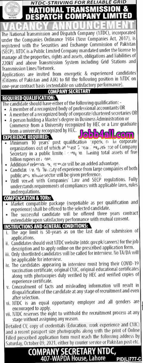 Jobs in NTDC Latest 2021 Apply Online via NTS