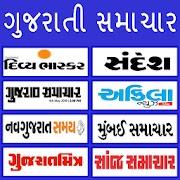 Gujarati News – All Gujarati News Papers India