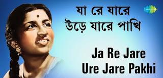 Jare ure jare pakhi Lyrics in bengali-Maya