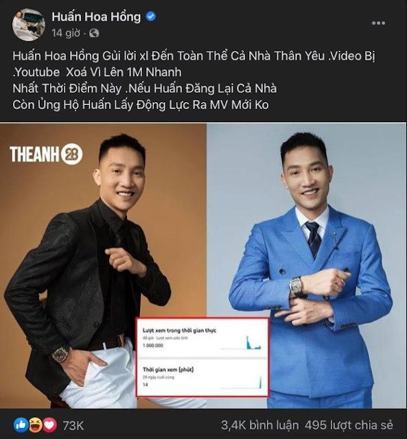"""Huấn Hoa Hồng nói MV bị xóa vì """"lên 1 triệu view nhanh nhất"""", dân mạng bảo toàn bốc phét"""